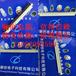 骊创大量出单CS11-2.54-120ZKB连接器