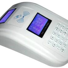 智能语音售饭机/食堂消费机