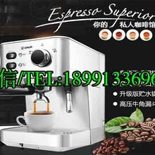 榆林咖啡机零售价多少