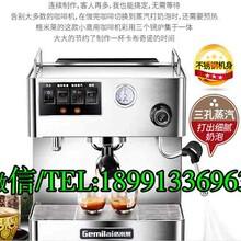 铜川咖啡机出售