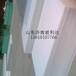 1高压聚乙烯板,LDPE板,PE卷材片,塑料板