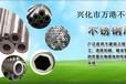 浙江温州不锈钢管生产厂家