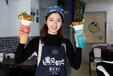 奶茶加盟有哪些品牌?遇見奶牛加盟店遍布全國