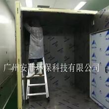 南昌香料厂防爆组合板冷库,英鹏防爆冷库图片