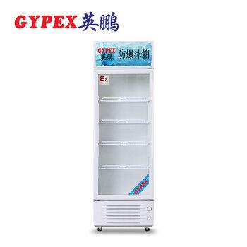 英鹏防爆恒温恒湿柜,储存电子产品防爆恒温恒湿柜