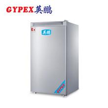 藥房專用防爆立式低溫冰箱,英鵬防爆低溫冰箱500L圖片