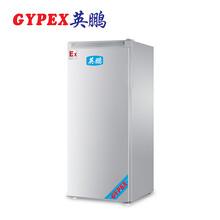 儲存試劑防爆低溫冰箱,英鵬防爆低溫冰箱150L圖片