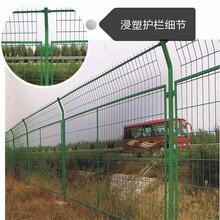 漯河聚光道路护栏网现货供应安全可靠框架公路护栏