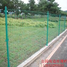道路护栏网常用双边丝绿色栅网生产厂家