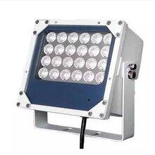 治安监控补光灯LS24-C45X3