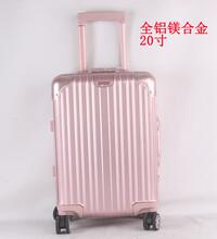 东莞耐美箱包批发现货拉杆箱全铝镁合金拉杆箱20寸高档行李箱防水抗压铝框拉杆箱