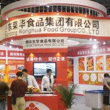 2018上海航空食品展览会