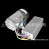專業定制水泵防水電機雙速防水電機