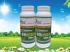 供应植物防冻剂,植物抗冻剂,植物防冻液