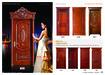名门木业中高端时尚木门室内门烤漆门推拉门