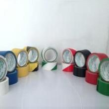 PVC警示胶带生产厂家苏州PVC警示胶带厂家