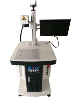 五金行業激光打標設備廠家直銷