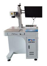 江苏mopa台式微型光纤激光打标机图片