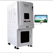 内置水冷式塑料UV激光打标机供应图片