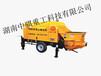 中骐重工优价供应特种混凝土输送泵