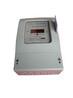 三相四線IC卡預付費電子式電能表智能插卡磁卡電表