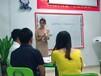 公明英语口语商务英语培训班英思特专业英语培训