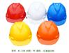 安全帽紅黃藍白四色可選廠家直銷