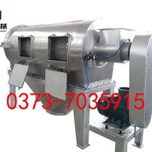 豆浆过滤振动筛辰威机械筛分输送设备定制化企业