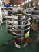 钢丸白刚玉等磨料振动筛辰威机械筛分输送设备定制化企业