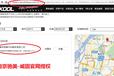 南京威固汽车贴膜多少钱?