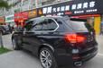 南京威固汽车贴膜全车价格