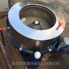 不锈钢离心脱水机高速脱水甩干机适用于食品工业五金厂家直销图片
