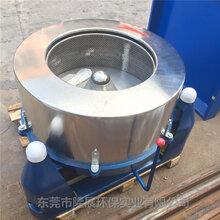 食品脱水甩干机不锈钢离心脱水机白菜香菇脱水机厂家直销图片