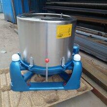 定制加高三足离心脱水机工业脱水甩干机食品蔬菜米浆脱水机生产厂家图片