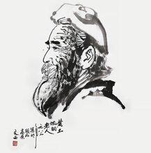 刘文西字画价格是多少