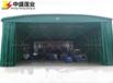 梅州本地定做推拉雨棚伸缩彩蓬大型活动仓库蓬移动车棚