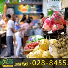 賣水果蔬菜利潤大嗎?時時果蔬告訴你,找時時果蔬門店分布