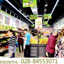 時時果蔬成都水果蔬菜社區生鮮超市賣水果蔬菜利潤大嗎小米上市