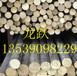 QBe1.9铍青铜硬度QBe1.9铍青铜精密