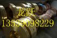 2.1245铍青铜产地2.1245铍青铜含量