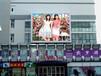 湖北宜昌LED高清电子显示屏专卖LED显示屏生产宜星光电