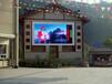 2017湖北宜昌宜星光电大型专业制基地高清led电子屏批发实力好信誉好口碑