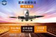 藍鷹專業承接東莞到臺灣專線運輸業務(清關包稅門到門)