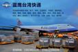 东莞到台湾专线快递_东城发电子3C产品到台湾安全可靠