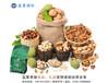 食品、禮品東莞城區發快遞到臺灣專線,靠譜價優