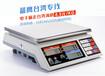大陸電子稱帶電產品如何發物流到臺灣--藍鷹物流