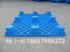 供应11米塑料托盘叉车地台工厂物流托盘
