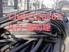 黄冈废旧电缆回收(二手中转-最新价格)黄冈二手电缆回收/市场价儿