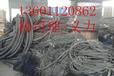 宜昌电线电缆回收-今日市场最高价格攻略-宜昌二手电缆回收电线回收