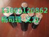 鹤壁废电缆回收鹤壁二手电缆回收(旧货市场)价格/报价/市价